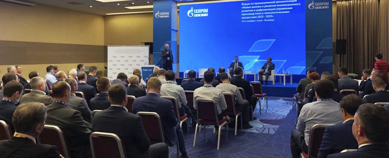 Конференция по промышленной автоматизации ПАО Газпром нефть  2021