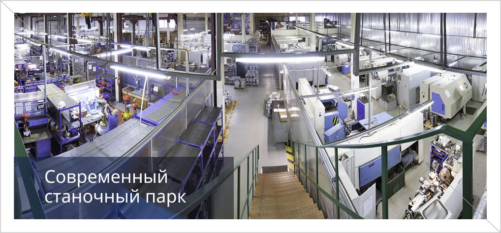 Парк технологического оборудования ПНФ ЛГ автоматика
